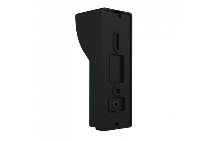 Outdoor panel Slinex ML-15HD Black